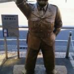 statue de «Ryotsu Kankichi
