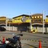marché Matsudo Sud