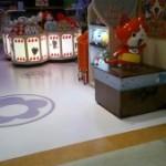 Yo-Kai Voir la boutique officielle