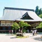 Temple Chusonji